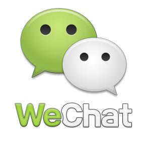 WeChat Werbung Song